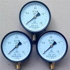 空压机储气罐0-1.6MPA压力表YN-60不锈钢耐震防震抗震油液压力表