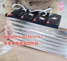 电瓶冬季防冻保温发热片36V48V60V72V电瓶安全恒温防水铝箔发热片