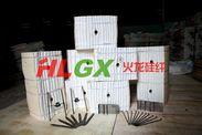耐火纤维炉衬陶瓷纤维模块