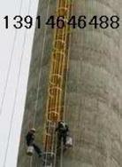 烟囱爬梯护网刷油漆公司
