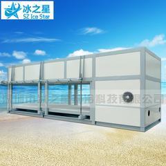 厂家直销大型工业降温15吨直冷式块冰机制冰机价格