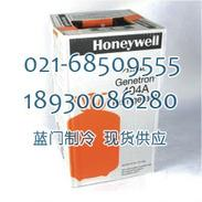 霍尼韦尔/HonywellR410A制冷剂