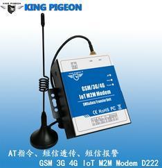TTL串口DTU无线传输模块 RS485串口DTU无线传输模块