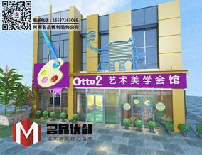 8203;郑州新区早教中心装修设计公司,早教中心装修怎么提升品质