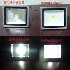 泛光灯罩纳米喷涂技术加工,纳米高漫反射反光涂层