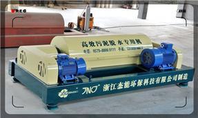 机制砂污泥处理机设备