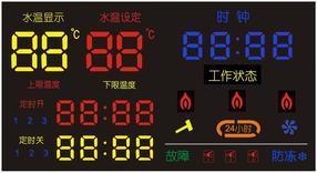 供应电采暖炉温控器控制器