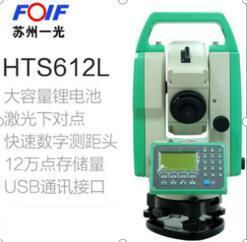 苏州一光全站仪HTS612L