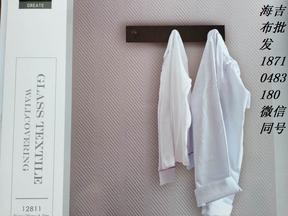 海吉布用天然石英材料,装饰高贵典雅,装修就选玻璃纤维壁布!