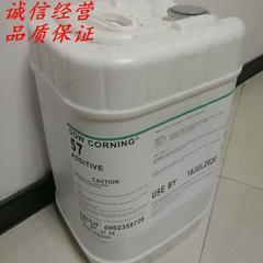 道康寧DC57硅油流平劑 重涂抗縮孔 水油兩用 替代BYK333