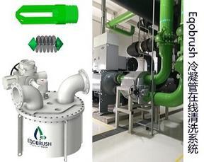 EQB管刷在线清洗冷凝器管束自动清洗冷凝器