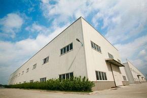 杭州市厂房验收报告,有什么企业可以出具