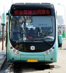 公交车LED显示屏 LED车载显示屏 车载LED广告屏 出租车LED广告屏 出租车LED显示屏