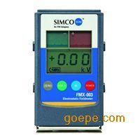 日本SIMCO防静电测试仪 FMX-003