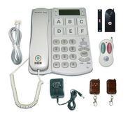 贺州市老年呼叫系统,老年紧急呼叫系统
