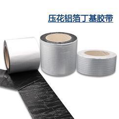 铝箔丁基胶带防水橡胶