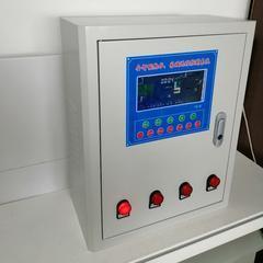 空气能热水控制柜