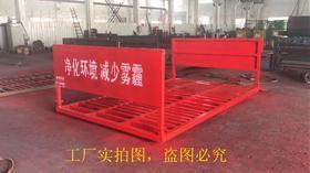 临沧工地工程车洗车机低价销售