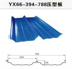 YX66-394-788
