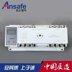 智能型双电源自动转换开关接线图双电源自动切换开关生产厂家价格