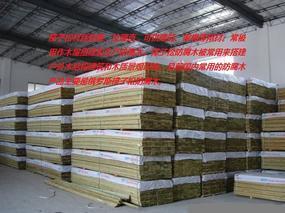 湖南宝林木艺厂价批发优质防腐木