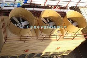 内江水轮机冷却塔_盈卓水轮机冷却塔