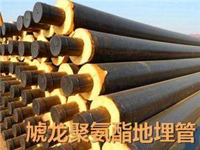 聚氨酯地埋管厂家、聚氨酯直埋管优点