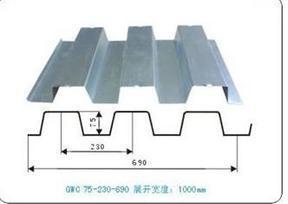 YX75-230-690楼承板