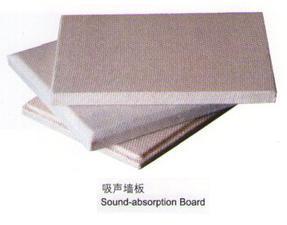 玻纤吸声墙面装饰板