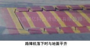 0769亿科交通设施专业生产东莞岗亭,手动栏杆机,东莞液压路障,不锈钢旗杆,小区宣传栏