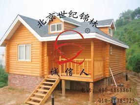 木结构别墅、抗震木屋、养生木屋、定制木屋
