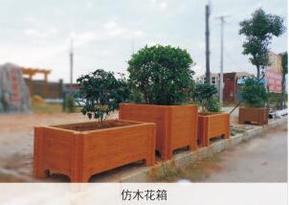 环保美观耐用逼真水泥仿木花箱仿木花桶