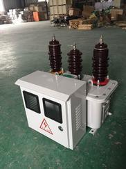 10KV高压JLS-10计量箱厂家