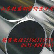 "—""0cr18ni9不锈钢管""—★—""0cr18ni9不锈钢管价格""—"