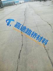水泥路面裂缝怎么办?水泥路面裂缝修补办法