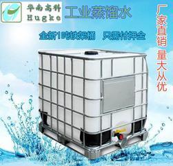 工业去离子水,涂料用去离子水