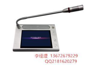 珠海三润  桌面式IP网络寻呼话筒