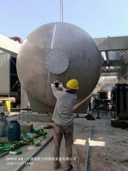 不锈钢储罐|储水罐|承压式水箱|压力储水罐|贮水罐|承压储水罐|承压蓄热罐|闭式热水箱