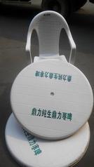 塑料沙滩桌椅