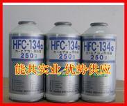 英力士制冷剂R134a制冷剂