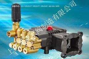 LYMV高压柱塞泵