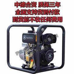 萨登2寸柴油机自吸水泵价格