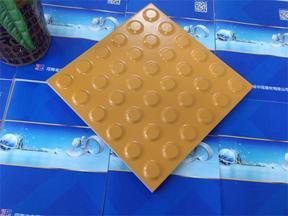 广西盲道砖36个点的全瓷盲道砖价钱