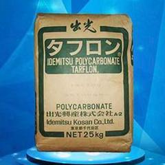 PCG2515 日本出光2515