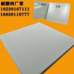 福建龙海耐酸砖/耐酸瓷板大小规格全供应