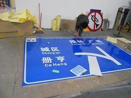 道路标志牌 交通标识牌厂家供应