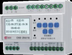 智能照明模块LHG-4L/16A