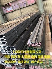 欧标槽钢 UPN160 UPE160 厂家直销