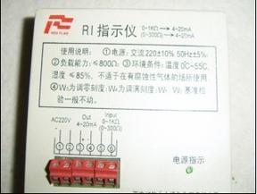RI型电阻/电流指示仪,R/I转换器
