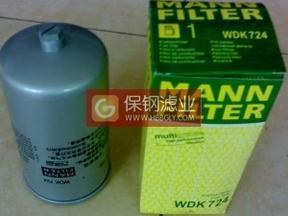 WDK724曼濾清器